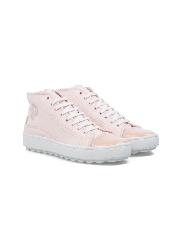 Sneakersy bladoróżwe